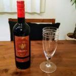 【ワイン4本目】センシィ ボルゴシプレッシ トスカーナ ロッソ(赤)~ローソンで買えるワイン~