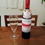 【ワイン7本目】メッツァコロナ カベルネソーヴィニヨン~手摘みのブドウを使用したイタリアワイン~