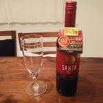 【16本目】きめ細やかで飲みやすい・優しいチリワイン「サンタ バイ サンタ カロリーナ メルロ 2018」