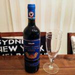 【コストコの美味しい?ワイン】キャンティクラシコ レゼルヴァ 2015 DOCG 他1本