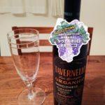 """<span class=""""title"""">【トスカーナの美味しいイタリアワイン】タヴェルネッロ オルガニコ サンジョベーゼ</span>"""